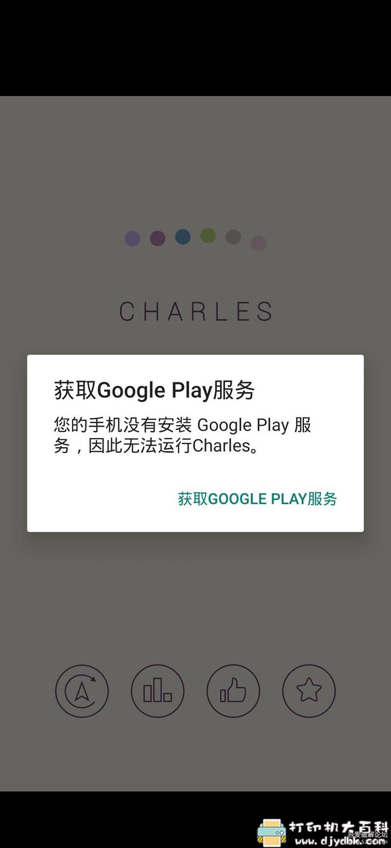 安卓游戏分享 Charles-手机单机小游戏图片 No.1