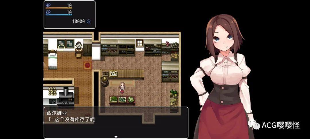 游戏 – 【日式RPG/牛头人】西尔维亚和药物是等价的【安卓+PC】精翻汉化版+CG包【新汉化/700M】_图片 No.1