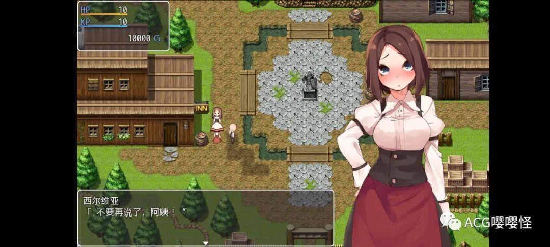 游戏 – 【日式RPG/牛头人】西尔维亚和药物是等价的【安卓+PC】精翻汉化版+CG包【新汉化/700M】_图片 No.2