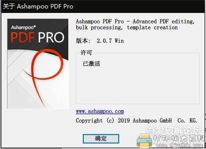 [Windows]阿香婆PDF编辑器 Ashampoo PDF Pro v2.0.7 官方多语言激活版图片 No.1