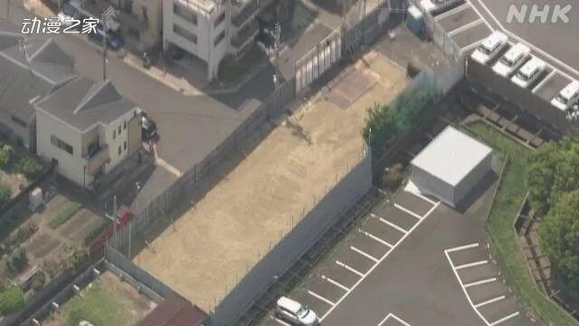被烧毁的京都动画第一工作室的拆除工作全部结束_图片 No.1