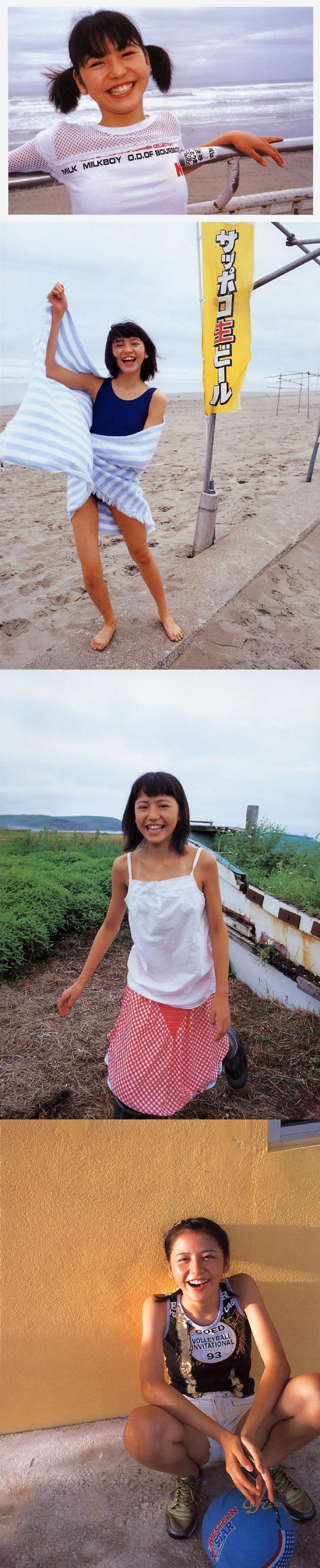 长泽雅美 14岁写真集_图片 No.4