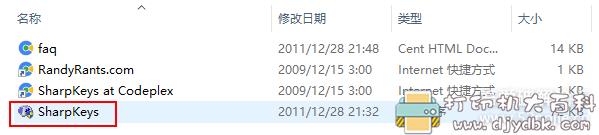[Windows] 键盘键位修改[SharpKey] 修复键盘按键失灵图片 No.1