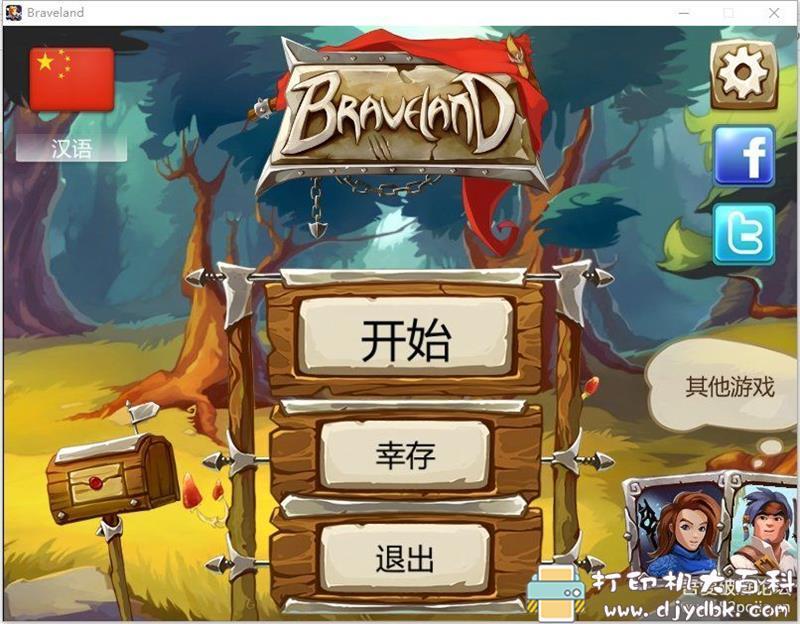 PC策略战棋游戏分享 《勇者大陆1+2+3》三部免安装中文版图片 No.2