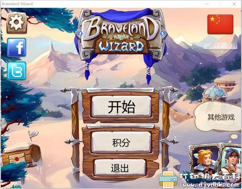 PC策略战棋游戏分享 《勇者大陆1+2+3》三部免安装中文版图片 No.4