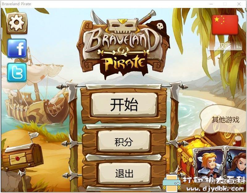 PC策略战棋游戏分享 《勇者大陆1+2+3》三部免安装中文版图片 No.6