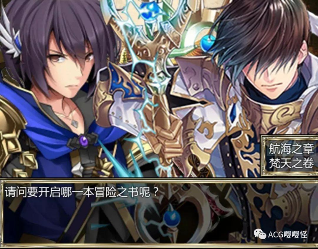 游戏 – 【国产RPG/动态】航海冒险 V1.50 最终中文版+全CG【更新/5G】_图片 No.1