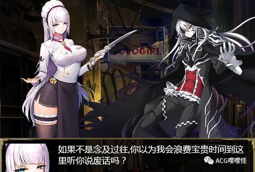 游戏 – 【国产RPG/动态】航海冒险 V1.50 最终中文版+全CG【更新/5G】_图片 No.3