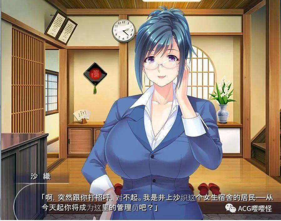 游戏 – 【拔作ADV/全CV】成为充满大姐姐们的宿舍管理员!【安卓+PC】+全CG【新汉化/1G】_图片