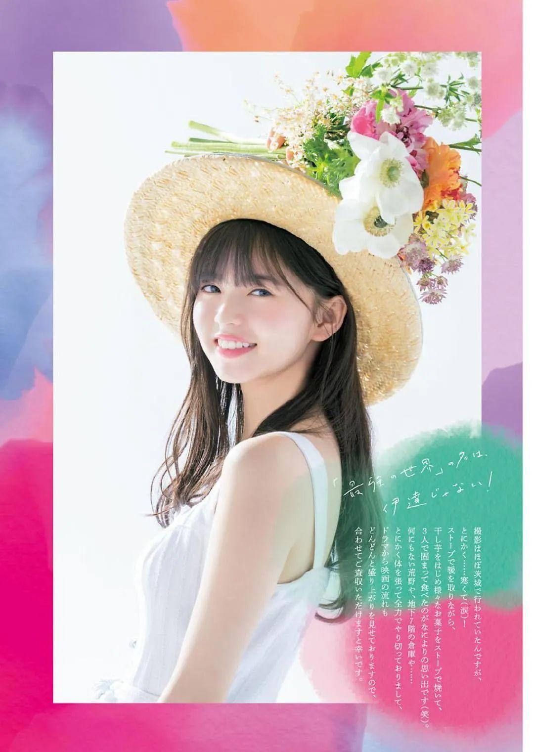 2020 No.22-23 #斋藤飞鸟#ビッグコミックスピリッツ封面_图片 No.5