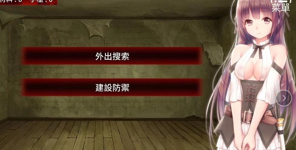 游戏 – 【7份】这些都是经典大作,郊区王子、航海冒险、魔王之女的物语等 - [leimu486.com] No.5