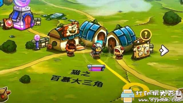 PC可爱风游戏分享 猫咪斗恶龙v1.2.4 中英文终极整合硬盘版 配图 No.3