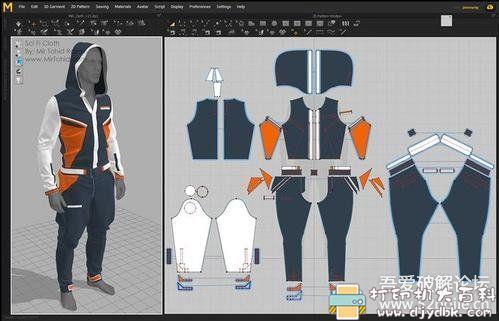PC游戏分享:服装设计模拟器 MD-Marvelous_Designer_8图片 No.1