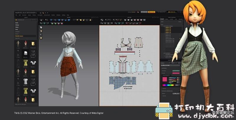 PC游戏分享:服装设计模拟器 MD-Marvelous_Designer_8图片 No.3