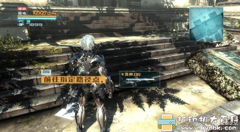 PC游戏分享 合金装备崛起:复仇 免安装中文绿色版图片 No.1