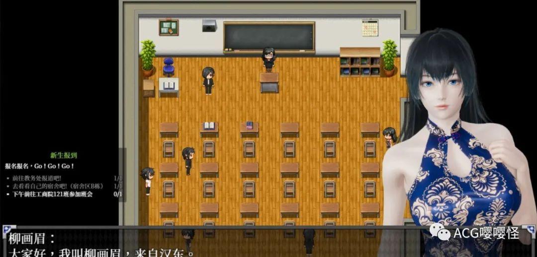 游戏 – 【国产RPG/全动态/CV】逆命·REVERSE FATE 官方中文步兵版【新作/1G】_图片 No.2