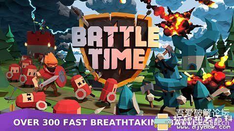 安卓游戏分享 《决战时刻》,类似蘑菇战争2的游戏图片 No.2