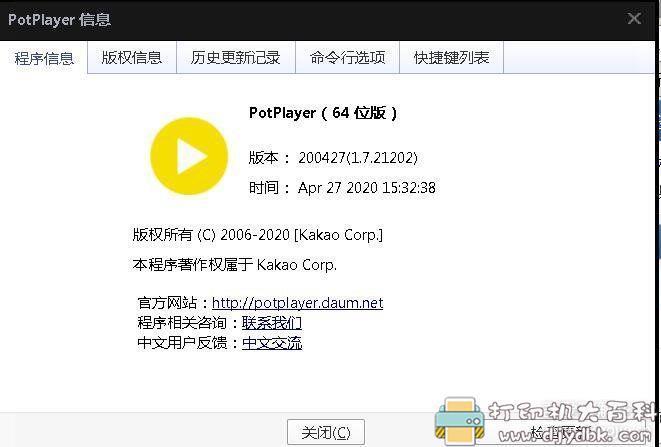 [Windows]PotPlayer 1.7.21202 自解压简中版(最新版)图片