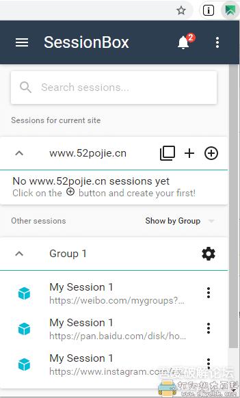 [Windows]Chrome扩展插件推荐~SessionBox,可实现同一个网站上用多个帐号登录图片 No.1