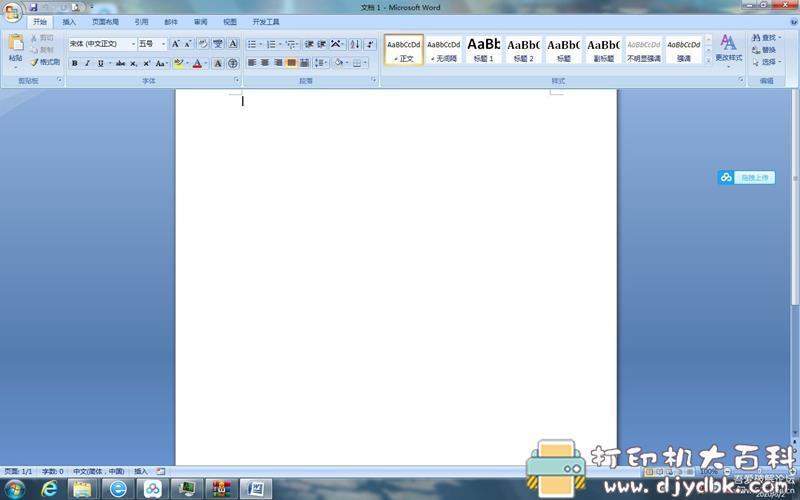 [Windows]office原版镜像2003~~~~2019+激活工具+office2016精简版图片 No.2
