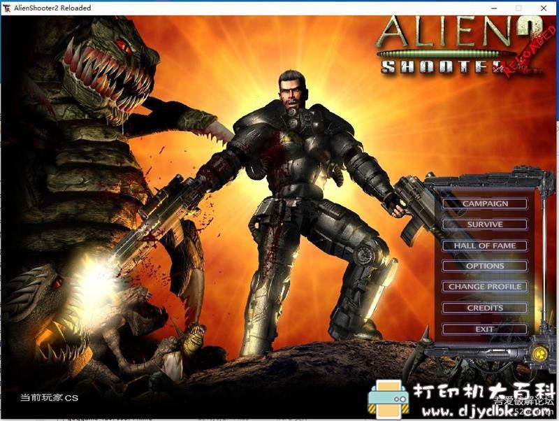 PC射击游戏 《孤胆枪手2:重装上阵》免安装中文版图片 No.1