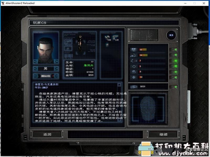 PC射击游戏 《孤胆枪手2:重装上阵》免安装中文版图片 No.4
