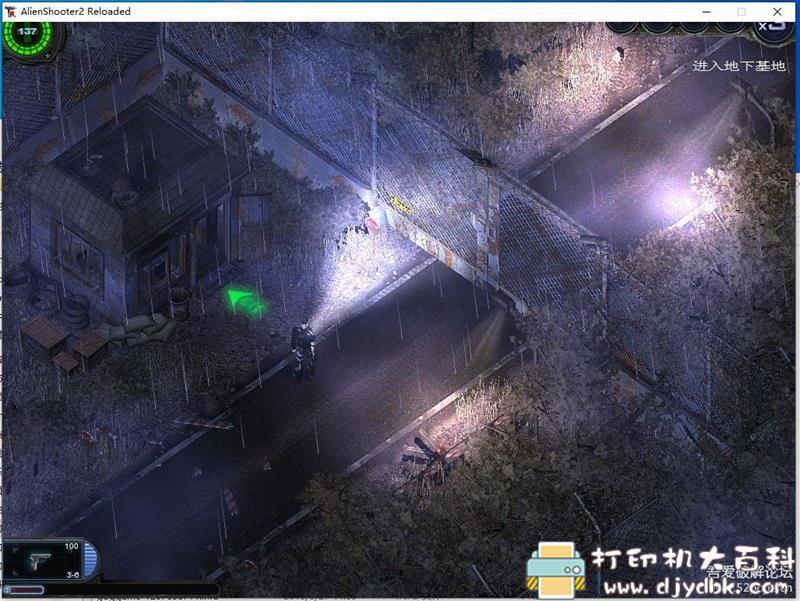 PC射击游戏 《孤胆枪手2:重装上阵》免安装中文版图片 No.5