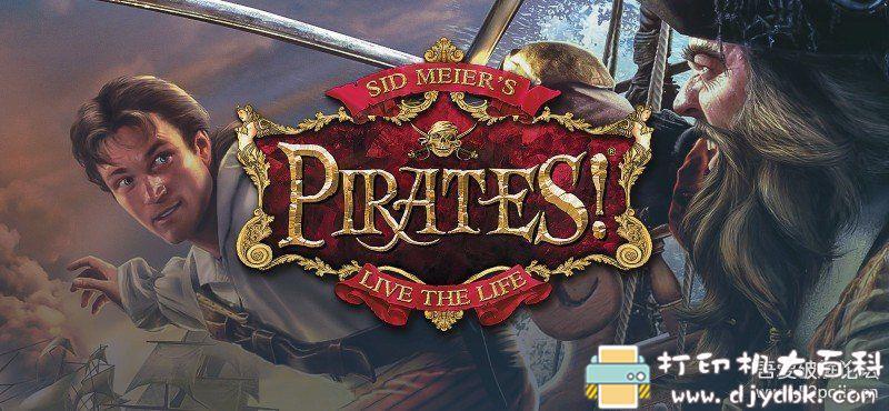 PC游戏分享 《席德梅尔的海盗》v1.0.2免安装中文版图片 No.1