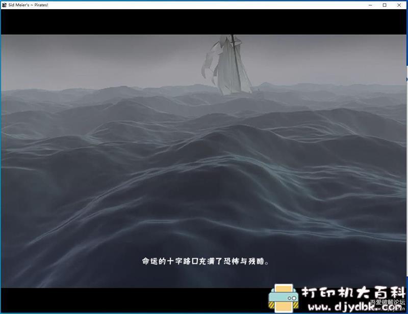 PC游戏分享 《席德梅尔的海盗》v1.0.2免安装中文版图片 No.3