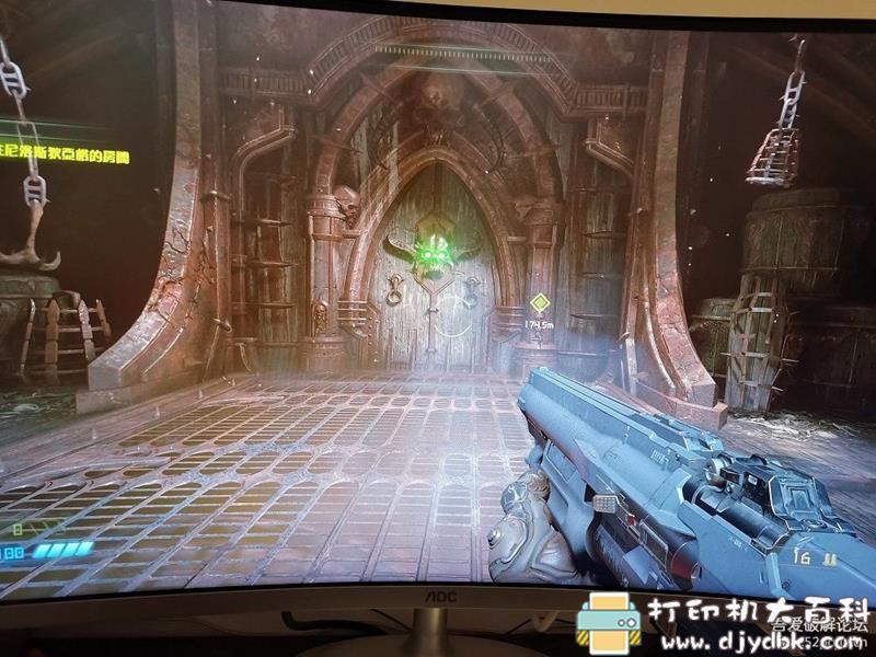 PC游戏分享 毁灭战士永恒,某宝买的图片 No.2