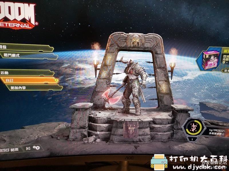 PC游戏分享 毁灭战士永恒,某宝买的图片 No.3