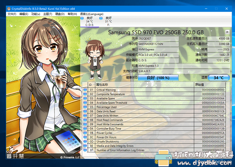 [Windows]硬盘状态检测工具 CrystalDiskInfo v8.5.0 Beta 2 萌化版图片 No.3