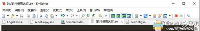 [Windows]强大文本编辑器 EmEditor 19.8.3 简体中文便携版图片
