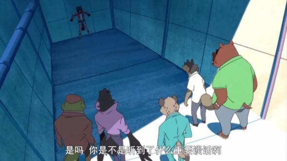 板机社新作《BNA/动物新世代》:兽人世界里的正义伙伴就是你?_图片 No.44