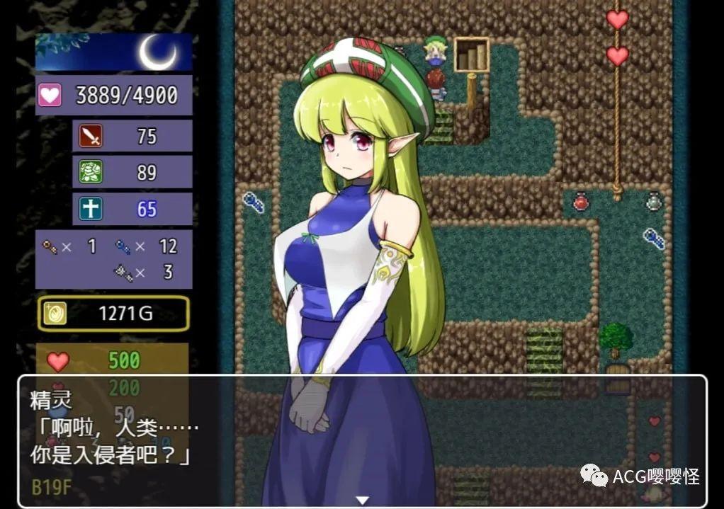 游戏 – 【日式RPG/魔塔】魔界洞鲁鲁・法蕾雅【安卓+PC】官方中文版【500M】_图片 No.3