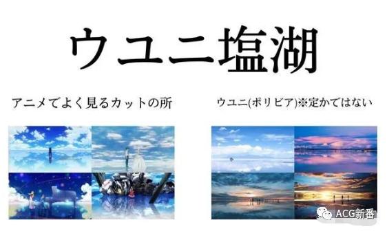 """日本网友推荐的4个""""动漫圣地"""",动漫迷有机会最好都去看一下_图片 No.3"""