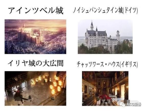"""日本网友推荐的4个""""动漫圣地"""",动漫迷有机会最好都去看一下_图片 No.4"""