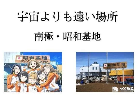 """日本网友推荐的4个""""动漫圣地"""",动漫迷有机会最好都去看一下_图片 No.5"""