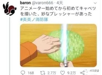 制作动画的成本并不便宜!一个魔法阵竟花费了12万日元(8000rmb)!_图片 No.11