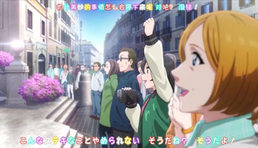 学院派少女偶像的元气进击,《Love live!Sunshine 剧场版》不可错过_图片 No.9