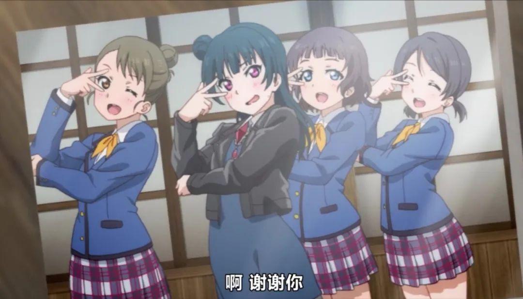 学院派少女偶像的元气进击,《Love live!Sunshine 剧场版》不可错过_图片 No.23