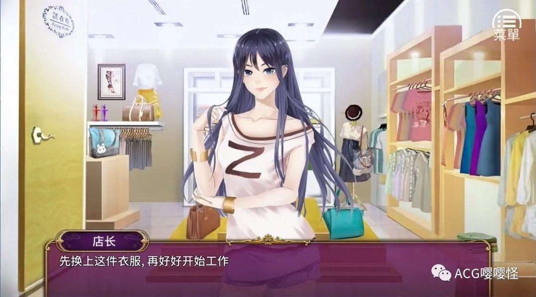 游戏 – 【国产SLG/更新】负债千金 Ver1.12【安卓+PC】官方中文步兵版【1G】_图片 No.1