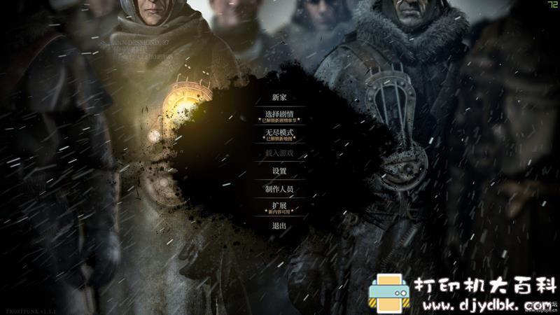 PC游戏分享:冰汽时代/寒霜朋克 1.51最新版,天翼云不限速图片