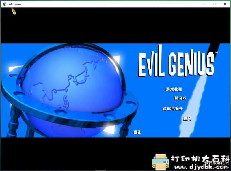 PC模拟经营游戏:《邪恶天才》免安装中文版图片 No.1