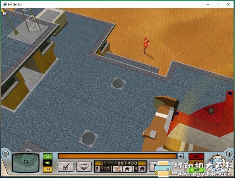 PC模拟经营游戏:《邪恶天才》免安装中文版图片 No.3