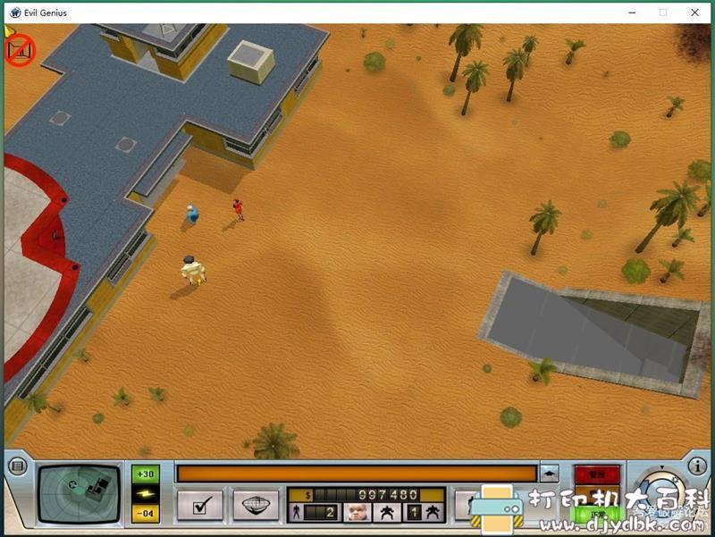 PC模拟经营游戏:《邪恶天才》免安装中文版图片 No.4