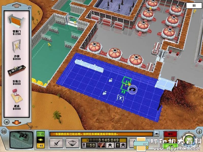 PC模拟经营游戏:《邪恶天才》免安装中文版图片 No.5