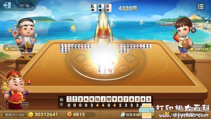 电视盒子游戏 传奇斗地主2.0.4TV版图片 No.2