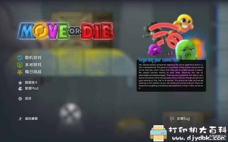 PC游戏分享:《不动就会死》v13.0.2免安装中文版图片 No.2