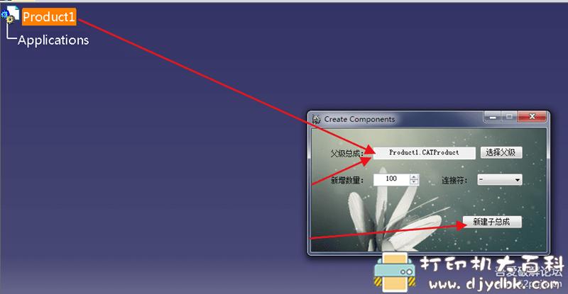 [Windows]3D设计软件CATIA插件之 小狼CatTool_V2.8试用版,批量重命名、改后缀等图片 No.6